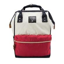 Anillo de impresión de la escuela mochila de lona mochila bolsa de las mujeres mochila de la vendimia de las mujeres jóvenes