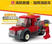 Fire Fight Series Command car Building Block Sets 85pcs Enlighten Educational DIY Construction Bricks toy