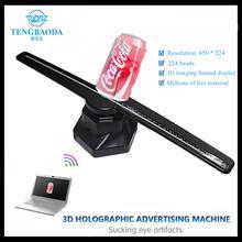 TBDSZ 3D Голограмма рекламный дисплей светодиодный голографическое изображение 3D голый глаз светодиодный вентилятор свет 3d дисплей рекламный логотип Свет Декор