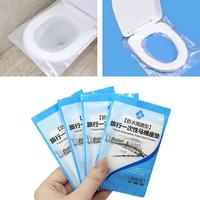 50Pcs/Pack 40*48cm Disposable Toilet Seat Covers Portable Waterproof Toilet Mat Pad for Travel Bathroom WC