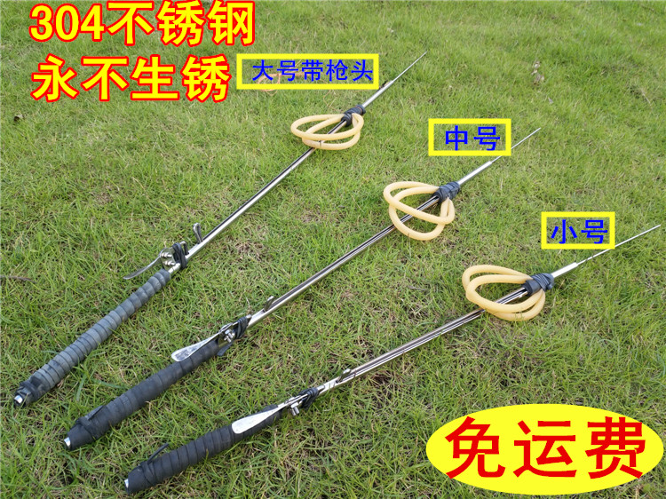304 Stainless Steel Fish Spear Fishing Spear Fishing Rod Automatic Harpoon.  70cm OR 84CM OR 112CM