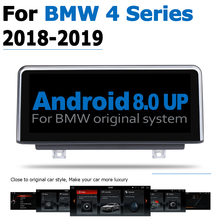 8.8 6-Core Android 8.0 up Car DVD Player For BMW 4 Series 2018~2019 EVO Autoradio GPS Navigation Multimedia