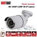 1920*1080 mini câmera IP POE ao ar livre IP66 ONVIF Night Vision P2P HD lente PlasticBullet câmeras de Segurança CCTV seguranca