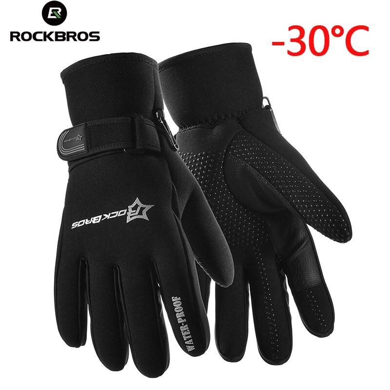 RockBros Winter Long Full Finger Fleece Thermal Cycling Windproof Gloves Black