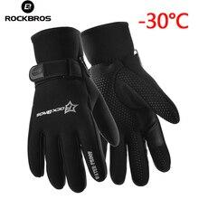ROCKBROS Велоспортные велосипедные перчатки ветрозащитный Открытый полный длинный палец велосипедные перчатки ультра-толстый зимний флис Термальность теплые перчатки
