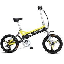 20inch MINI Fold electric bike 48V li-ion battery lightweight frame mini ebike smart pas range 90km maximum speed 30km/h