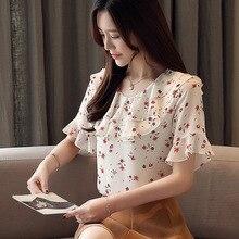 New Style Fashion Women V Neck Summer Lotus Sleeve Sweet Flare Chiffon Shirts Blouses