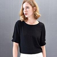 Women's Summer Dresses Pure Silk Blouse With Five sleeve 100% Silk shirt
