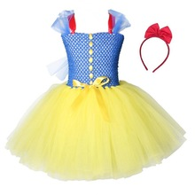 Children Girls Snow Queen Costumes Princess Snow Queen Tutu Tulle Dresses For Kids Halloween Christmas Cosplay Party Dresses the snow queen