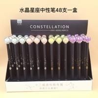 48pcs/box Creative Cute Cartoon Gel Pen Crystal 12 Constellation Korean Sign Pen Office School Stationery Pen