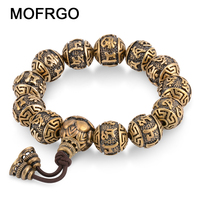 MOFRGO Vintage Bead Metal Bracelet Men Copper Carved Sanskrit Om Prayer Tibetan Mala Meditation Bracelets For
