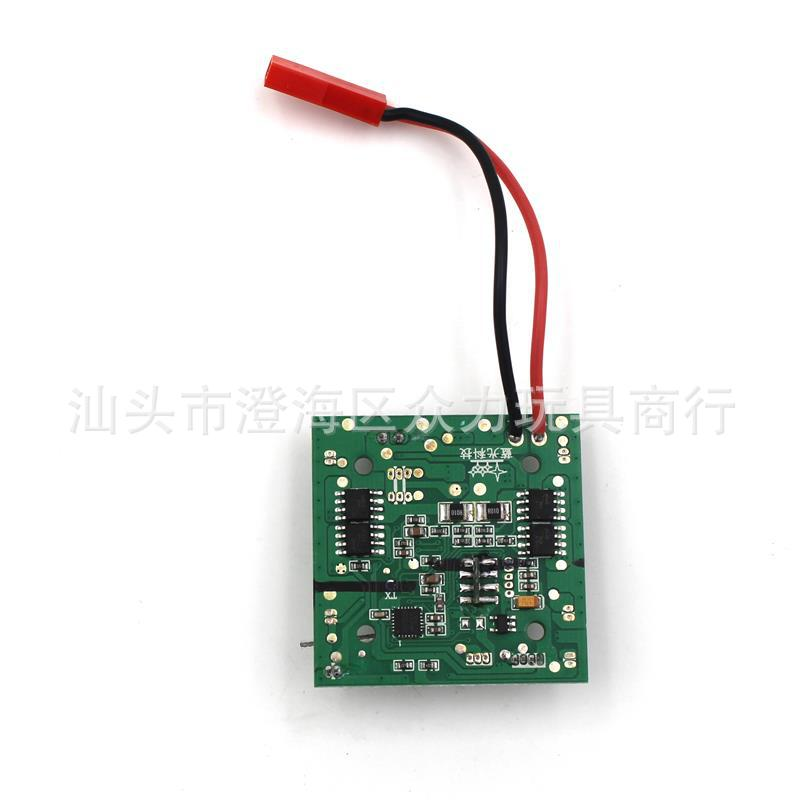Original JJRC H16 YiZhan Tarantula X6 Quadcopter RC Helicopter Spare Parts PCB Receiver Board zoom 2 8 12mm metal hd 720p ip camera outdoor waterproof security night vision p2p mobile alarm