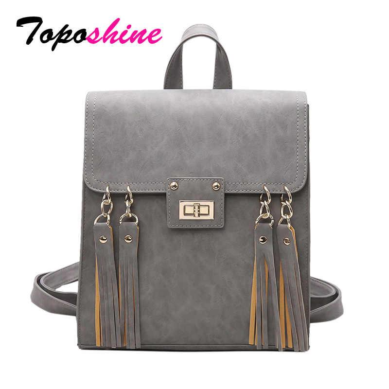 Toposhine 2018 Новый женский рюкзак с кистями черный PU кожаный школьный рюкзак женские рюкзаки для девочек-подростков школьные сумки 1650