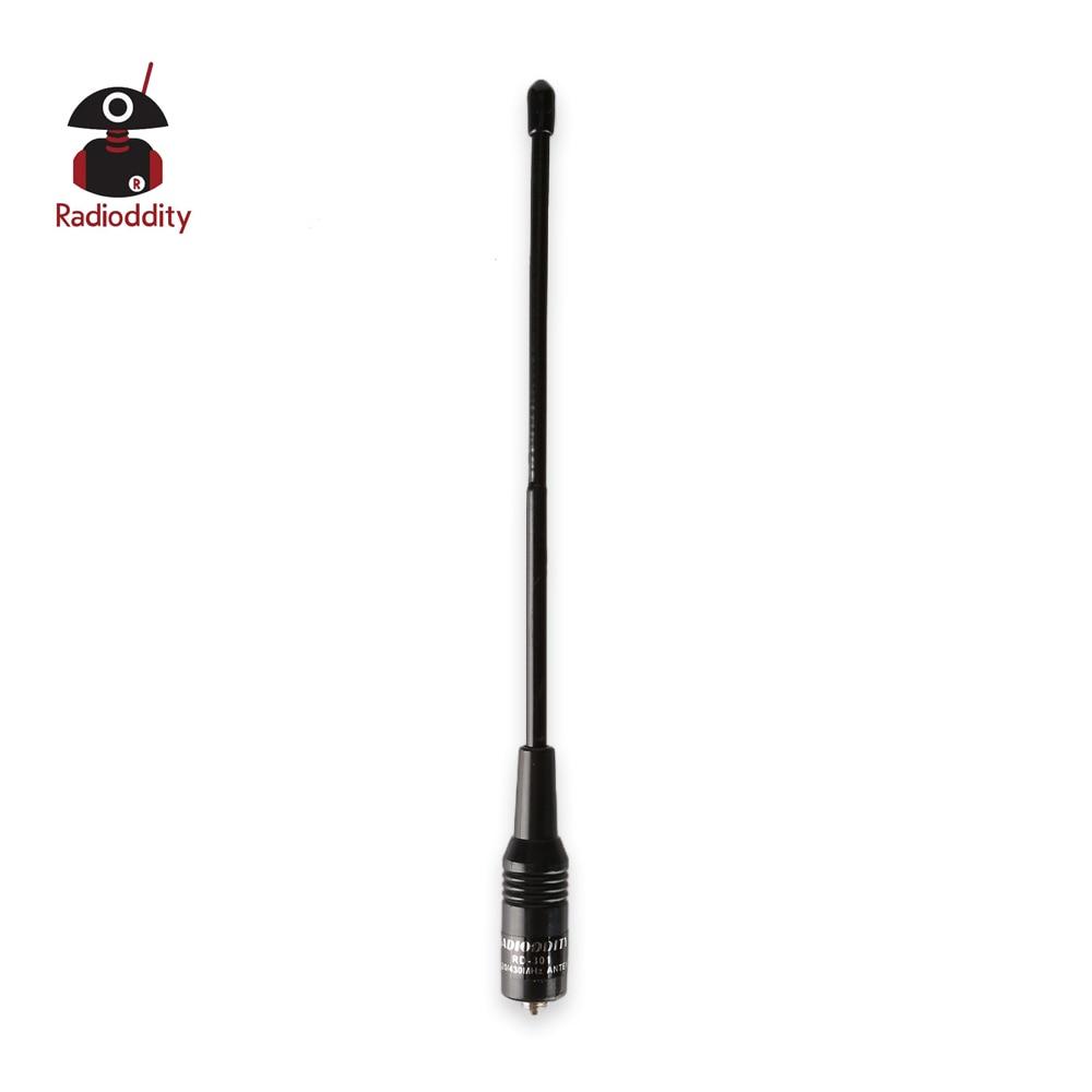 Radioddity RD-301 45cm Triband HT Antenna 2M-1.25M-20CM 144-220-440Mhz SMA-Female For Baofeng UV-5R BF-888s DM-5R