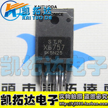 Si  Tai&SH    STRX6757 STR-X6757  integrated circuit