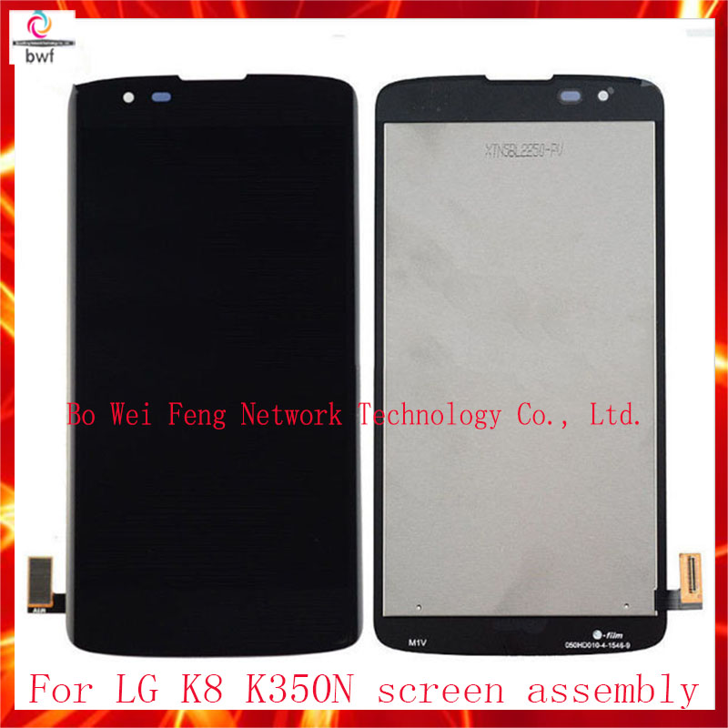 ФОТО 100% Tested For LG K8 LTE K350N K350E K350DS LCD Display+Touch Digitizer Screen Glass Sensor With Or no Frame Free Shipping