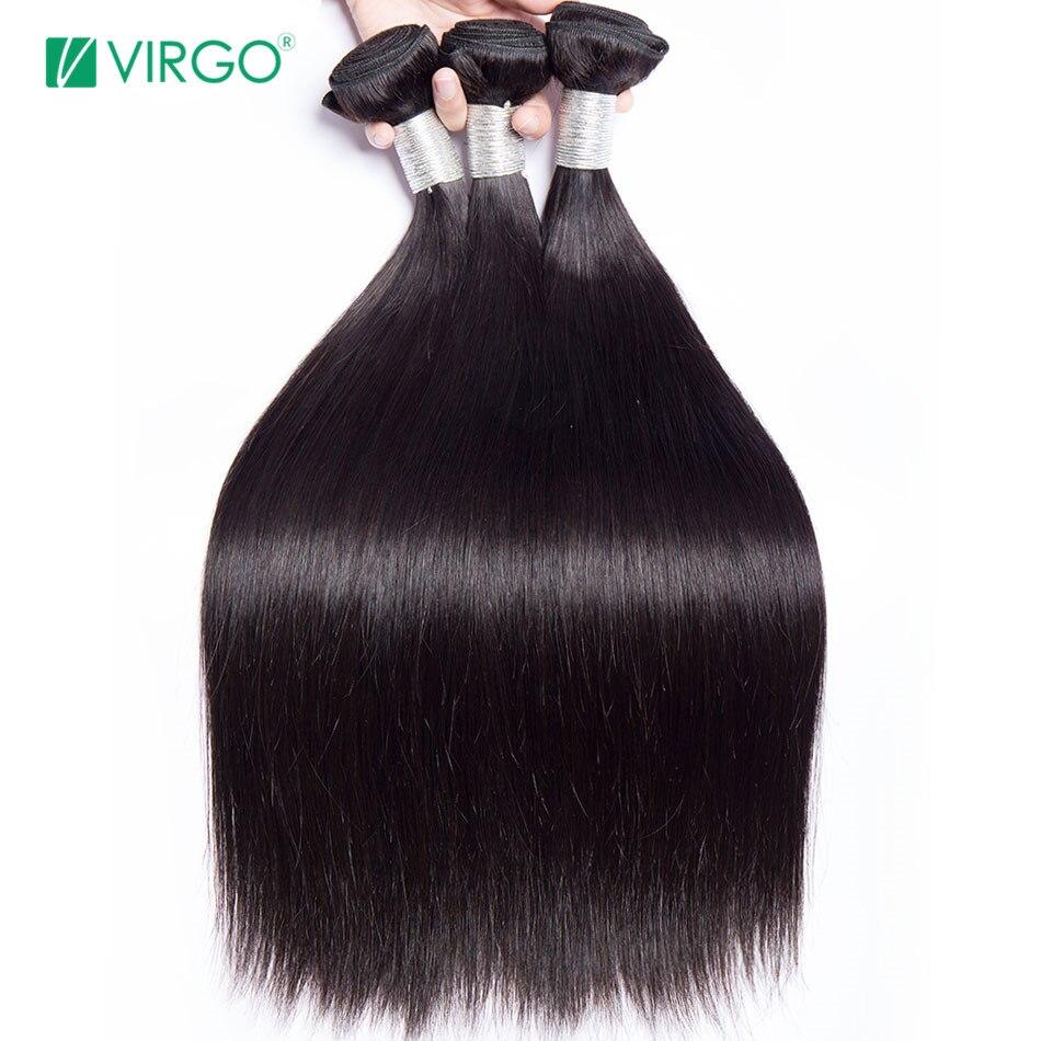 Brésilienne Cheveux Raides Faisceaux de Cheveux Humains Weave Bundles 1/3/4 pcs Vierge Cheveux Naturel Remy Extensions de Cheveux durent plus longtemps