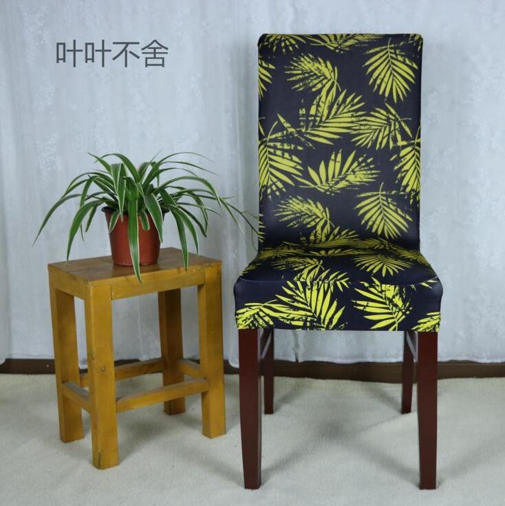 Cotton Strectch Spandex Fabric Elastic Functional Chair