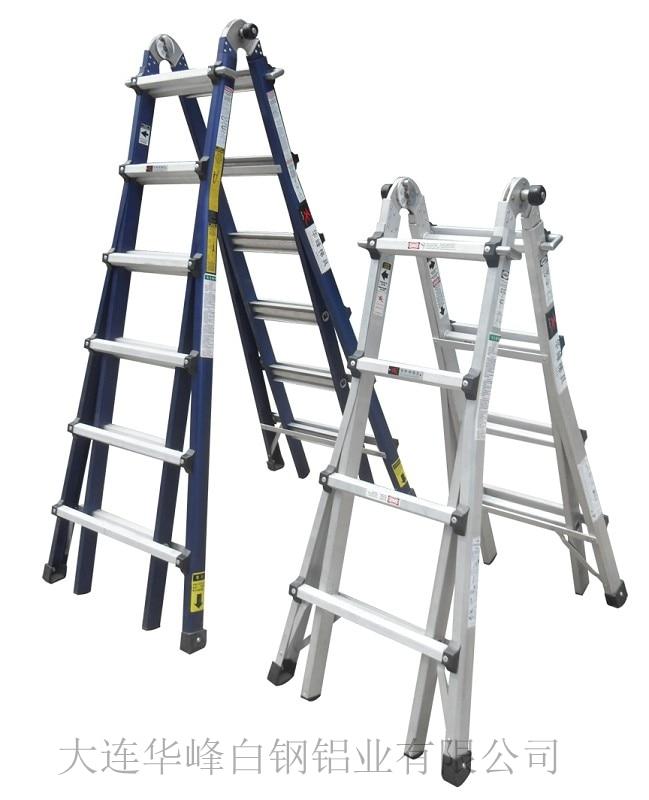 Small Telescoping Ladder : Small household ladder aluminum folding aviation