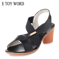 E TOY WORD Womens sandals Genuine Leather soft bottom mother shoes summer beef tendon bottom shoes fish mouth sandals large size
