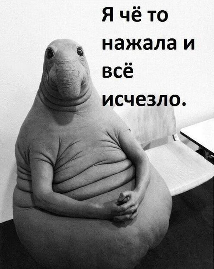 New-Arrivals-Waiting-Boy-Gift-Toy-Zhdun-Meme-Tubby-Gray-Blob-Zhdun-The-One-Who-Waits.jpg