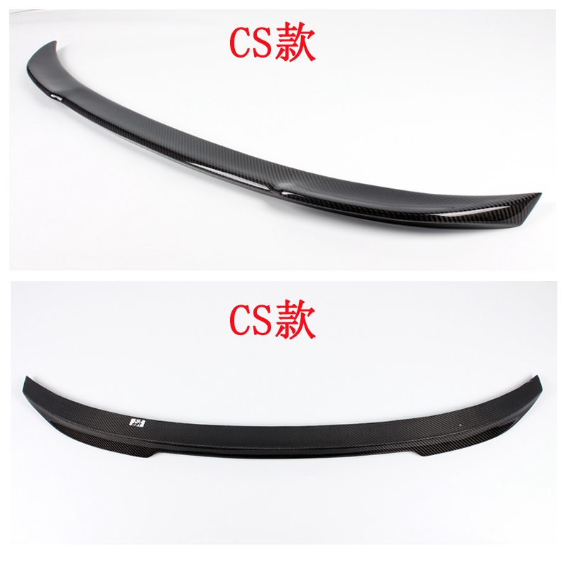 for New bmw X4 Spoiler G02 P style spoiler of car wing high quality carbon fibre
