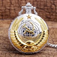 Buy Vintage Soviet Hammer Sickle USSR Russia Emblem Mitlitary Communism Quartz Pocket Watch Chain Pendant Clock CCCP Men Bronze Gift directly from merchant!