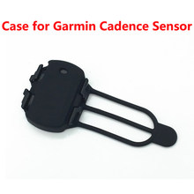 new Bike Gel Skin Protective Case for Garmin Cadence Sensor, Bryton, Magene Computer Sensor Black Cover 1pc(China)