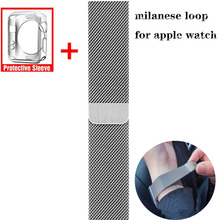 milanese loop strap for apple watchband 4 44mm bracelet for apple watch 40mm Accessories For iwatch bands 42mm series 3 2 1 38mm new rugged protective case with strap bands for apple watch series 1 38mm 42mm watchband strap bracelet replacement accessory
