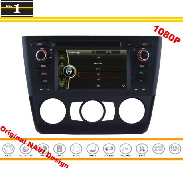 Pour BMW 1 série E81 E82 E88 MAC 2007 ~ 2013-voiture GPS Navigation stéréo Radio lecteur DVD écran HD système de conception d'origine
