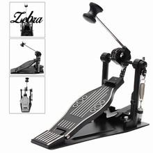 Zebra Zinc Alloy Chain Drum Beater Holder Mount Bass Drum Pedal For Percussion Musical Instrument Parts