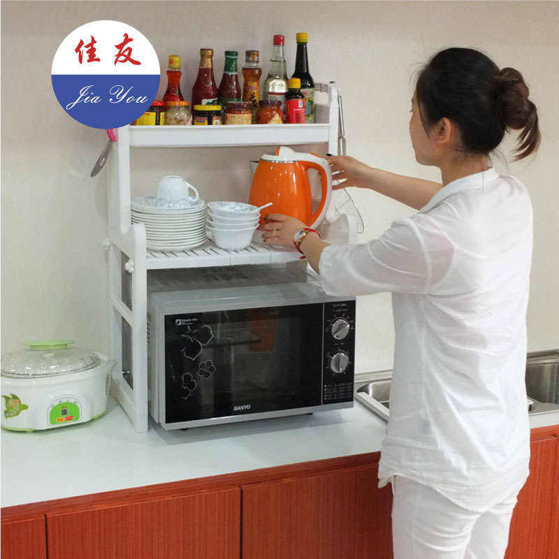 JYXF multi DIY plastic kitchen stand microwave oven stand ...