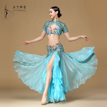 Belly Dancing Dance Costume Oriental Dance Costumes Women Belly Dance Costume Set Including Bra Skirt And Jacket Suit SWQ01198