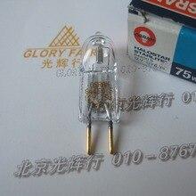 12V, GY6.35, 75 Watt New Lot of 3 Osram 64450 S Halogen Bulbs 64450S