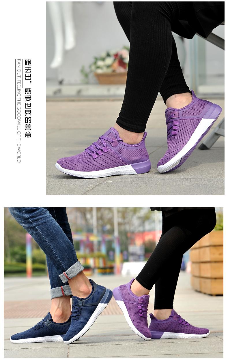 UNN Unisex Running Shoes Men New Style Breathable Mesh Sneakers Men Light Sport Outdoor Women Shoes Black Size EU 35-44 22