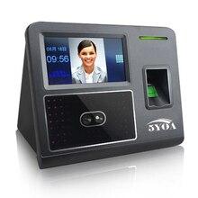 Face Facial Recognition Fingerprint TCP IP Attendance Access