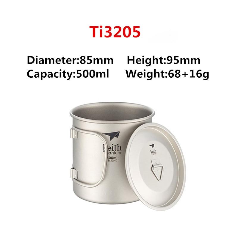 Ti3205