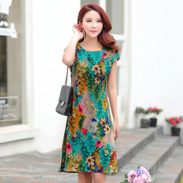 Ukraine Maxi Dress Hot Sale New Arrival O-neck Short Regular Natural Cotton Summer 2018 Ladies Short-sleeved Printed Slim Belt  1