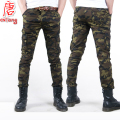 Fashion Camo Casual Military male trouser 2016 Thin Camouflage Men's Slim Spring Summer Combat Tactical Army Skinny Pencil Pant