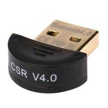 Mini USB Bluetooth адаптер V4.0 CSR Двойной режим беспроводной bluetooth-ключ 4,0 передатчик для портативных ПК Win XP Vista7/8/10