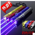JSHFEI 1000mW 450nm High Power blue Beam Laser Pointer Pen with charger and battery WHOLESALE LAZER