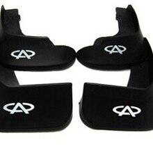 Используется для Chery без юбки модели QQ QQ3 брызговики крыло автомобиля Высокое качество оригинального производства