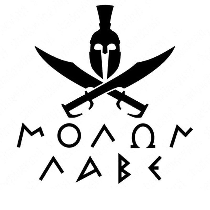 15CMX15CM MOLON LABE Spartan Sword Helmet Personality Motorcycle Accessories Car Sticker Decals Black/Silver C1-3158