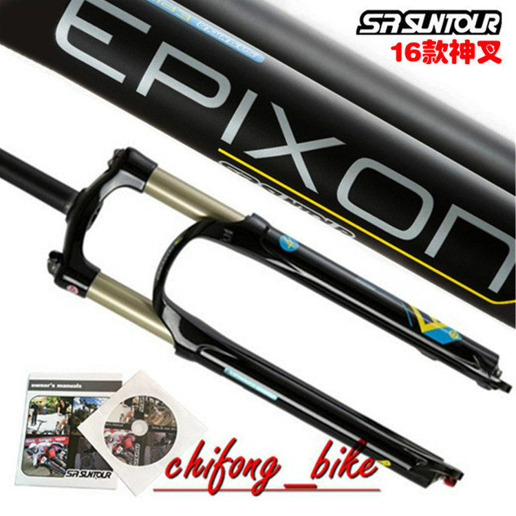 "ALL NEW SR Suntour Epixon XC MTB Fork 29/"" 120mm Air Manual 9mm QR Matte Black"