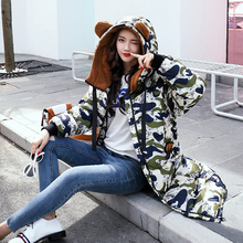 2017 Fashion Winter Women's Jacke Loose Plus Size Hooded Women Parka Long Camouflage Coat Thickened Medium-long Warm Jacket Coat