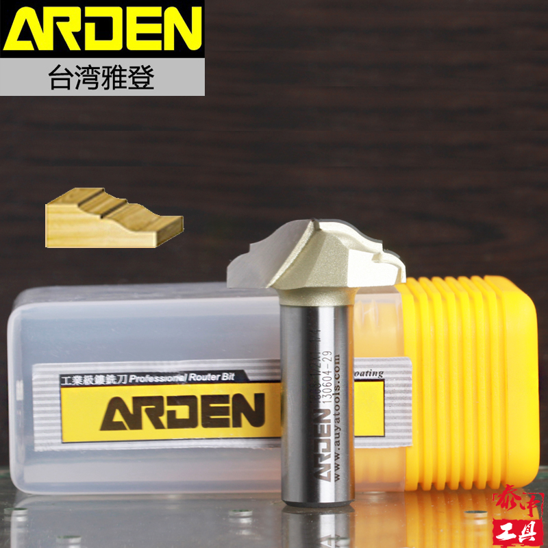 fresas para router Woodworking Tool Classical Plunge Arden Router Bit - 1/2*1-1/4 x 7.5mm  Shank - Arden A1808018 fresas para router woodworking tools 45 deg chamfer arden router bit 1 4 1 4 1 4 shank arden a0209014