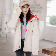 2018 Casual Autumn Winter Jackets Women's Parkas Hooded Windbreaker Winter Coats for Girls Outerwear Dropshipping 50E0127