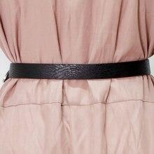 Vintage Elastic PU Leather
