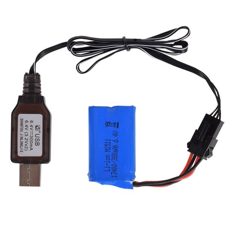 US $3.6  6.4v (3.2vx2) ładowarka akumulator litowo jonowy SM 4P zabawki zdalnie sterowane pilot zabawka SM4P przenośna ładowarka usb darmowa