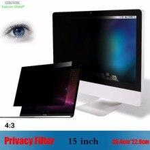15 дюймов Фильтр конфиденциальности Антибликовая Защитная пленка на экран с высоким разрешением, SZEGYCHX для Тетрадь 4:3 ноутбук 30,4 см* 22,9 см